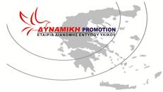 Δυναμική-Promotion-231x130-16-9
