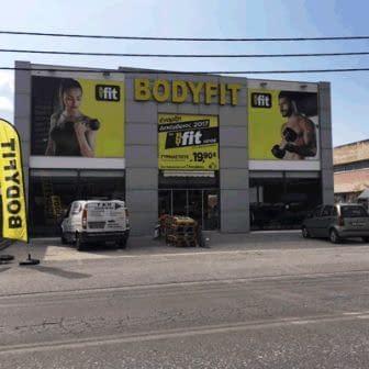 το κατάστημα BODYfit στην Θέρμη