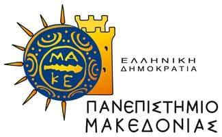 Πανεπιστήμιο-Μακεδονίας-Δυναμική-Promotion-Πελάτες