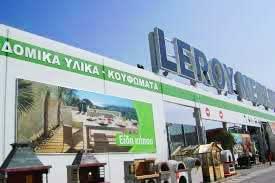leroy-merlin-κατάστημα